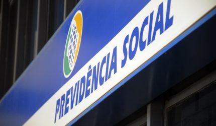 Reajuste do Benefício do  INSS em 2018 será de 2,07%