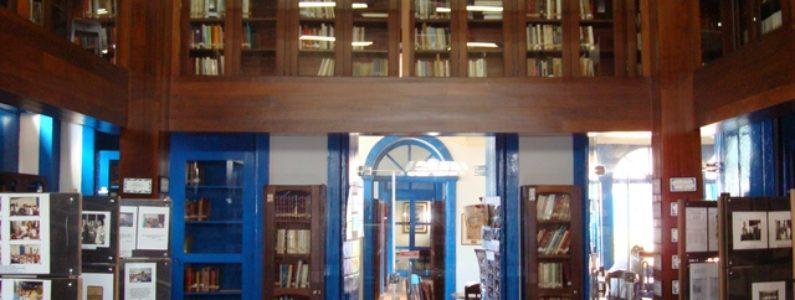 5 bibliotecas para conhecer em São Luís