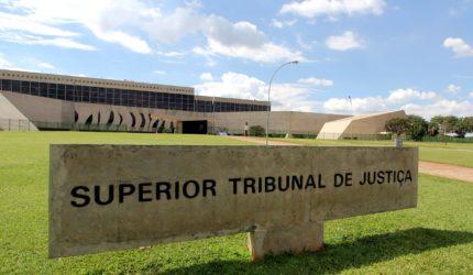 Superior Tribunal de Justiça abre concurso público