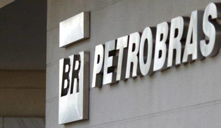 Petrobras abre seletivo com mais de 57 vagas