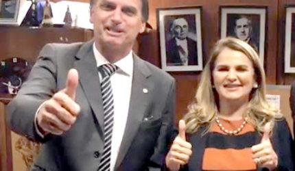 Concorrente pró-Bolsonaro registra candidatura ao governo