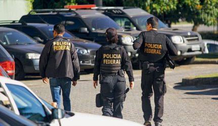 Polícia Federal anuncia concurso com 500 vagas