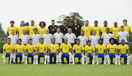 O que funciona em São Luís durante os jogos do Brasil