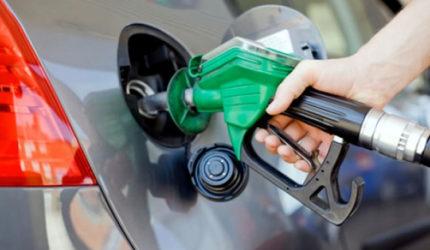 Gasolina diminui pela terceira vez seguida na semana