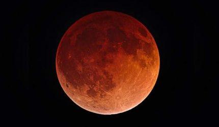 Saiba como capturar boas fotos e apreciar o eclipse lunar em São Luís