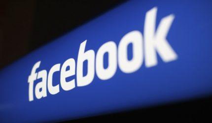 Facebook anuncia que mecanismo combaterá fotos íntimas postadas sem consentimento