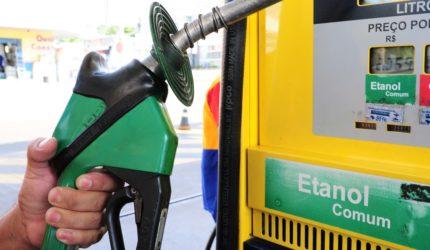 Preço da gasolina terá recorde de preço nesta quarta-feira