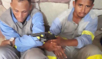 Bandidos sequestram equipe da Cemar para praticar assaltos