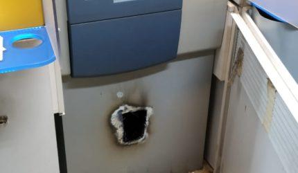 Criminosos arrombam e roubam banco no bairro da Alemanha, em São Luís