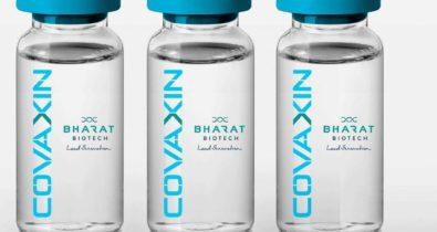 Ministério da Saúde suspende contrato para compra da vacina Covaxin