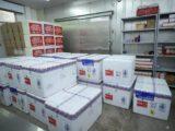 Maranhão recebe primeiro lote de vacinas Janssen nesta quinta-feira