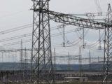 Publicado decreto que regulamenta nova modalidade de leilão de energia