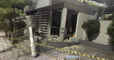 Dupla é presa suspeita de explodir caixa eletrônico na avenida dos Holandeses
