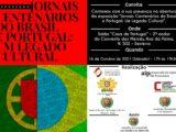 Na mostra de jornais centenários do Brasil e de Portugal, O Imparcial representa o Maranhão
